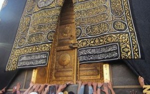 kabah door