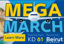 Jazeera Airways memberikan penawaran Mega March 2018